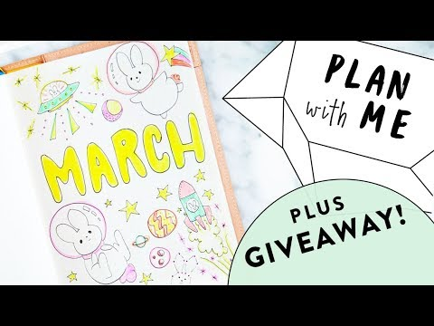 2018 March Bullet Journal Update + Giveaway!  Plan With