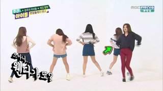150923 RED VELVET - Weekly Idol (Random Dance Play cut) [레드벨벳] MP3