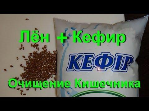 употребление семян льна