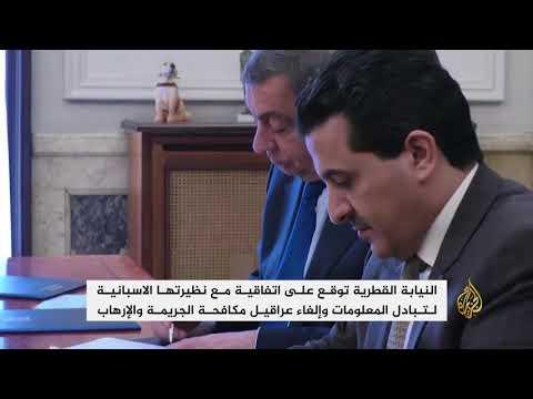 اتفاقية للتعاون القضائي بين قطر وإسبانيا  - نشر قبل 3 ساعة