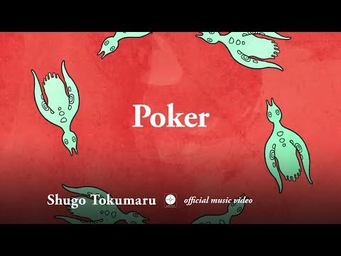 Shugo Tokumaru - Polyvinyl Records