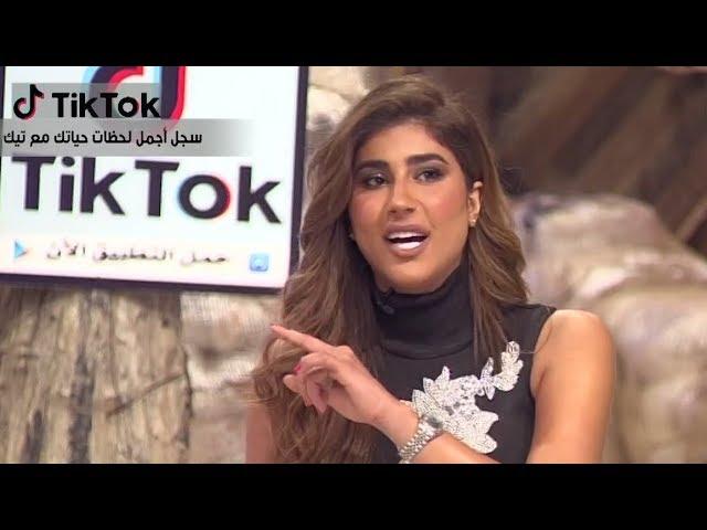 انزل بوشنكي مع ليلى عبدالله و فيصل دشتي الحلقة 2