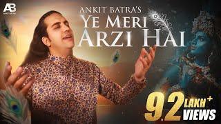 Ye Meri Arzi Hai - Ankit Batra