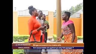 Omulamwa: Singa omwami mu maka afa? thumbnail