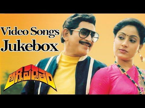 Agniparvatham Telugu Movie Full Video Songs Jukebox    Krishns, Radha, ,Vijayashanti
