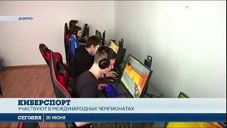 Киберспорт становится всё более популярным в Украине