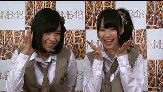 2012年11月7日発売 NMB48 6thシングル「北川謙二」のType-Aに収録されて...