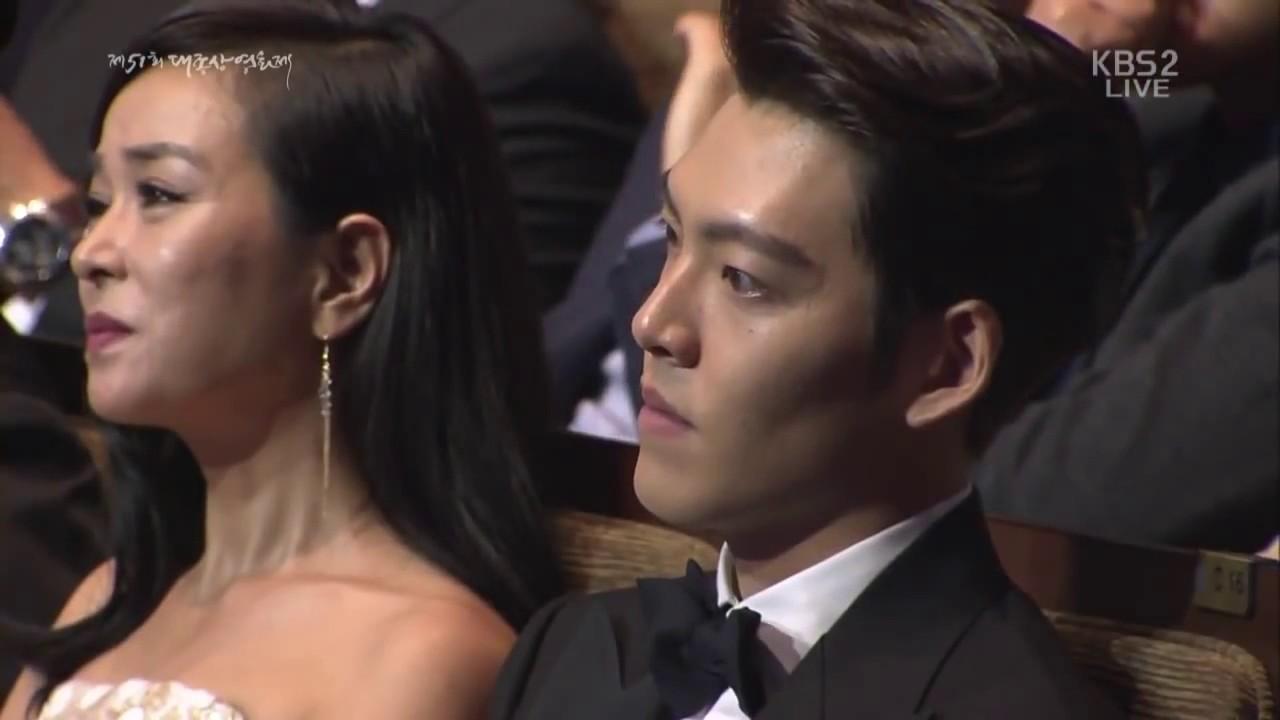 Kim go eun reacts gong yoo