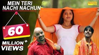 Mein Teri Nachai Nachu | Raj Mawar, Rammeher Mahla | Gauri Rani | New Haryanvi Songs Haryanavi 2018