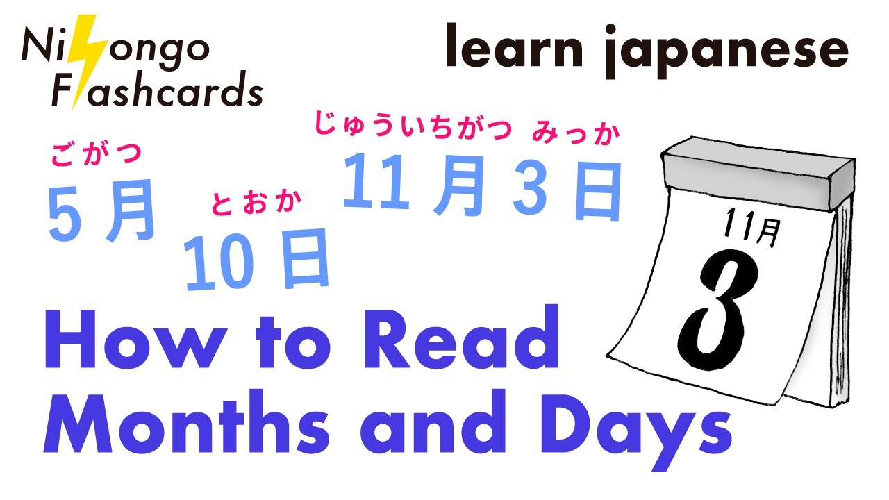 How to Read Months and Days in Japanese | Learn Japanese