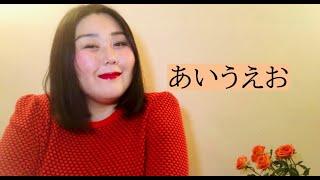 Let's practice HIRAGANA「あいうえお」