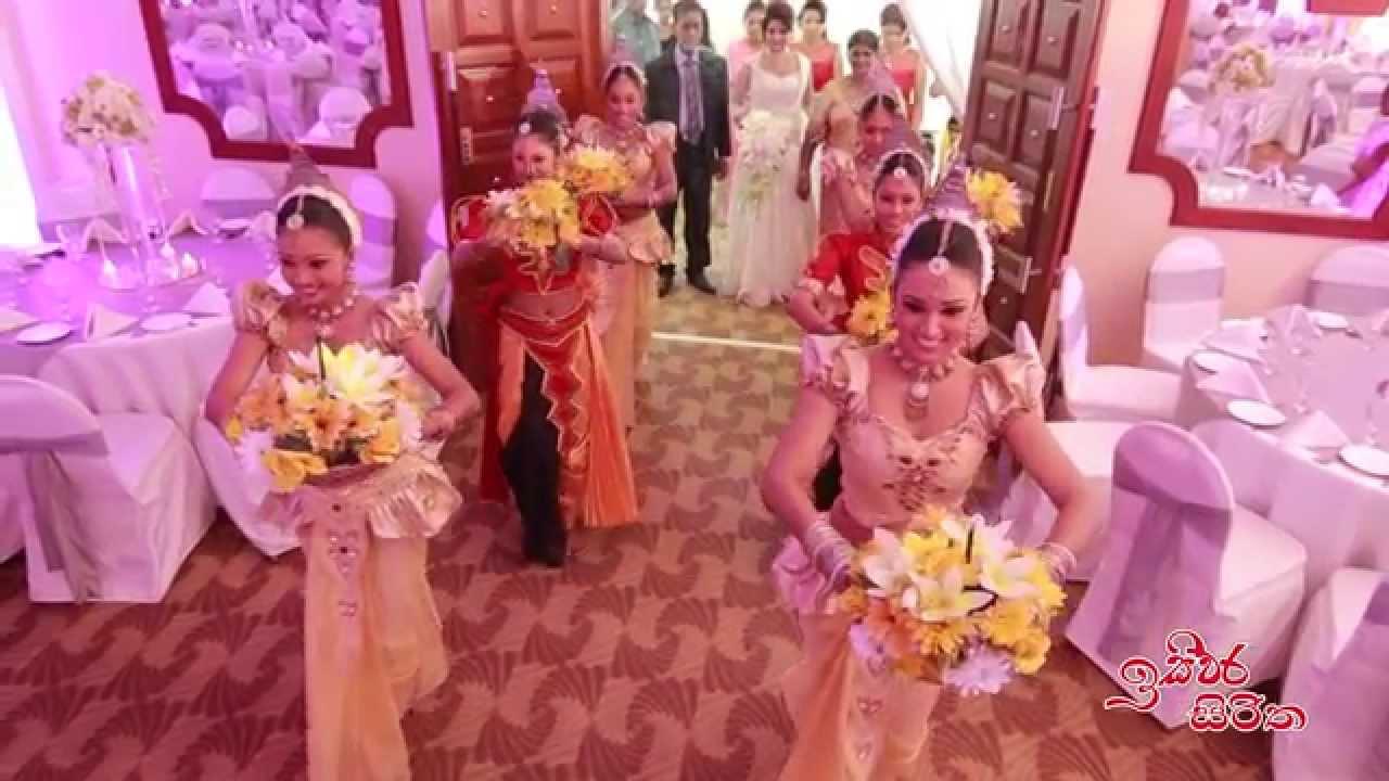 Sri Lankan Wedding Bride Welcome Dance