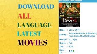 Download latest TAMIL , ENGLISH ,TAMIL DUBBED MOVIES using chrome & Uc browser