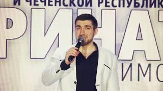 Ринат Каримов - сольный концерт (2017)