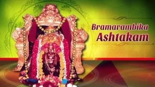 Bramarambika Ashtakam