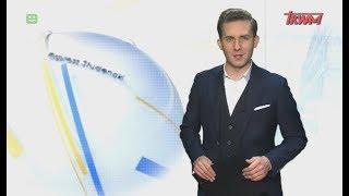 Express Studencki 15.10.2019