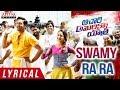 Swamy Ra Ra Lyrical || Achari America Yatra || Vishnu Manchu, Pragya Jaiswal || SS Thaman
