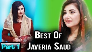 Best Of Javeria Saud | Naat | Ramazan 2018 | Express Ent