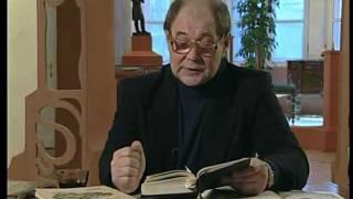 Поэты России ХХ век. Константин Бальмонт