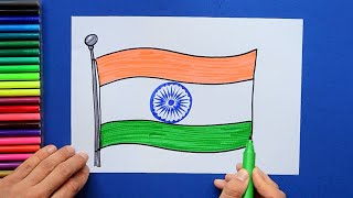 How to draw the National Flag of India