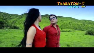 Eigee Thamoi - Thabaton 2 (HD) (Lyrics)
