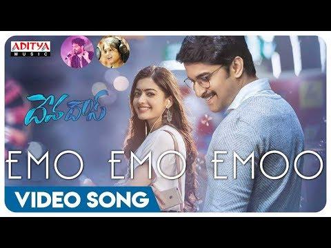 Emo Emo Emoo Video Song || Devadas Songs || Nagarjuna,Nani,Rashmika,Aakanksha Singh || Sid Sriram