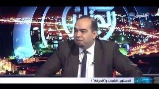 """هنا الجزائر: الدستور.. الشباب و""""الحرقة"""" !"""