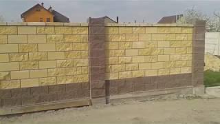 обзор забор из шлакоблока!