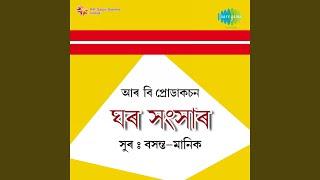 Gambar cover Prabhu Pada Tale Pronoti Dhale