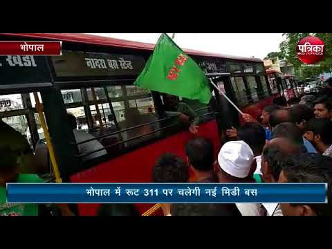 New MIDI bus will run at Route 311 in Bhopal