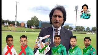 Pakistan Disappoints Against South Africa | Ramiz Speaks