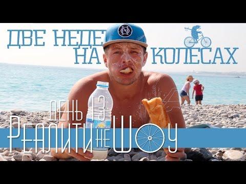 Купить велосипед в Киеве - Магазин велосипедов Велопарк