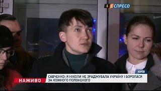 Савченко про виключення з Комітету з питань нацбезпеки