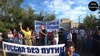 Первый в России Митинг Против Путина. Чита