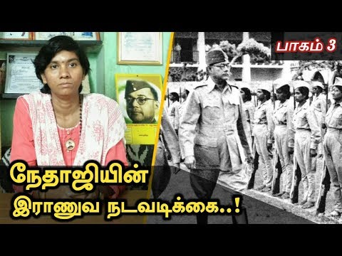 நேதாஜியின் அரசியல் பக்கங்கள்..! Nethaji rare history | Tamil creators