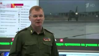 Россия готовит наступление в Алеппо Сирия сегодня