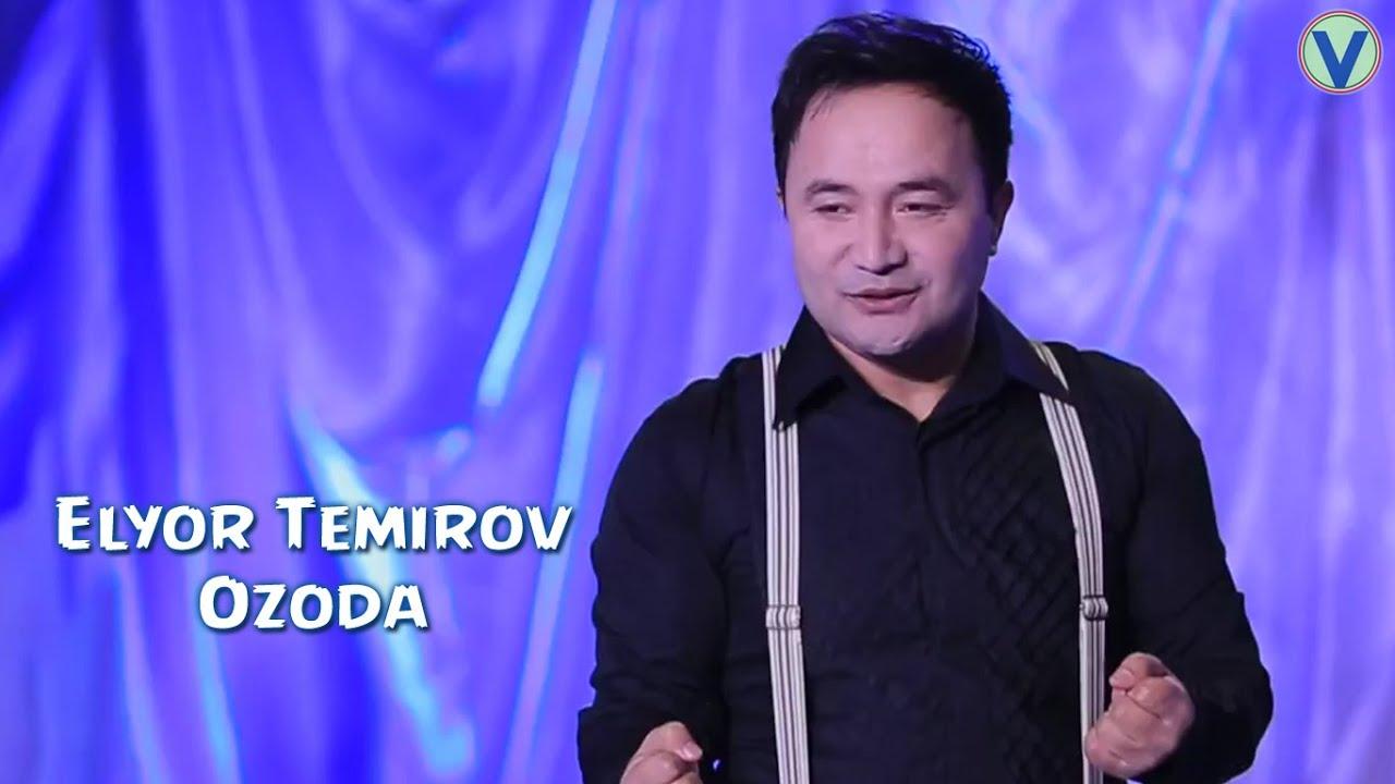 ЭЛЁР ТЕМИРОВ MP3 СКАЧАТЬ БЕСПЛАТНО
