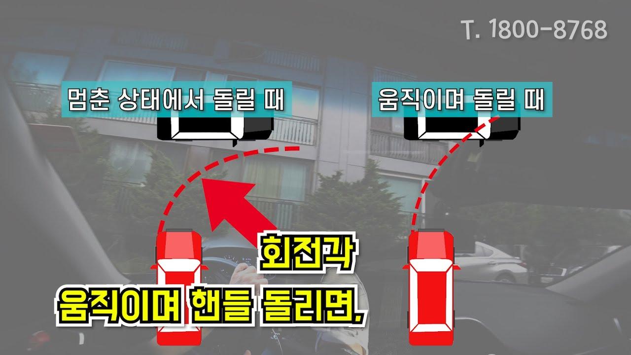 압구정동 고속주행 끼어들기 꿀팁[초보운전 필수팁]