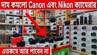 দাম কমলো Canon 500d/550d /600d…
