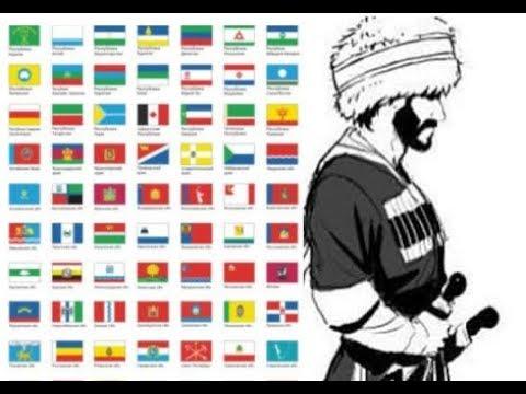 10 САМЫХ КРАСИВЫХ флагов народов Кавказа