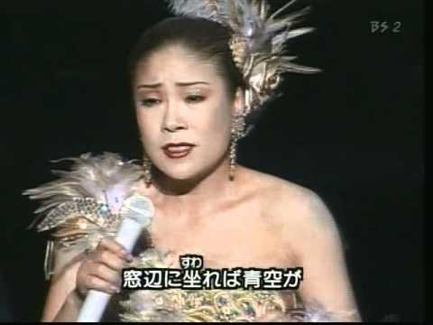 涙のしずく キム・ヨンジャ 59 2...