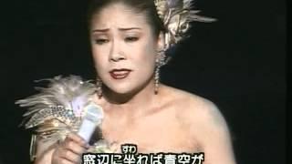 キム・ヨンジャ - 涙のしずく