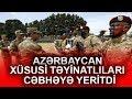Azərbaycan xüsusi təyinatlıları cəbhəyə YERİTDİ VƏ... - Abramyandan TƏŞVİŞ DOLU SÖZLƏR