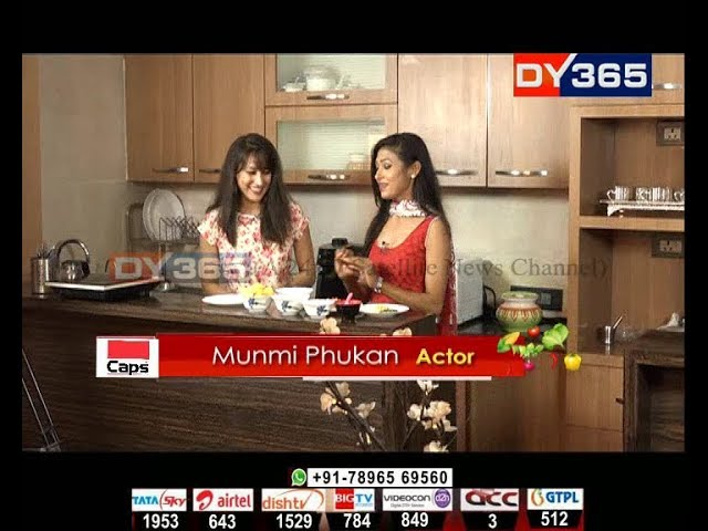 Caps ? ??????? ??? ???? || Munmi Phukan, an actress from Assam || Only on DY365 & Jonack