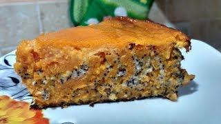 Творожно-тыквенный пирог