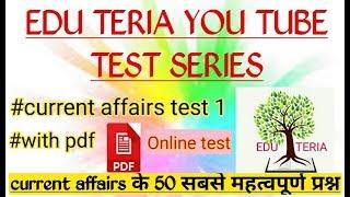 Gambar cover EDU TERIA YOU TUBE TEST- 1
