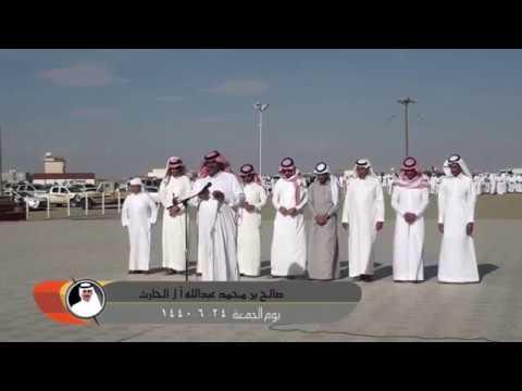 حفل زواج / صالح بن محمد عبدالله ال الحارث