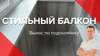 видео Сайт под ключ Киев