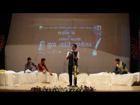 तूर्यनाद १६ रितेश गोयल आर्य जी की प्रस्तुति'