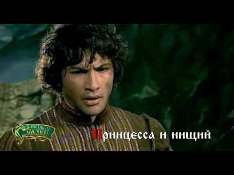 Советские фильмы для детей и юношества смотреть онлайн